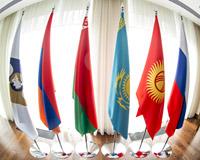 Фото ©  www.eurasiancommission.org
