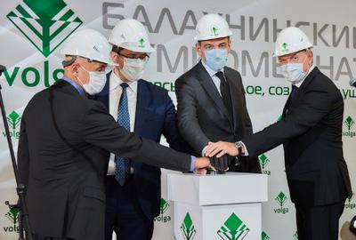 АО «Волга» – запуск новой линии ХТММ 4 сентября 2020 года. Фото © volga-paper.ru