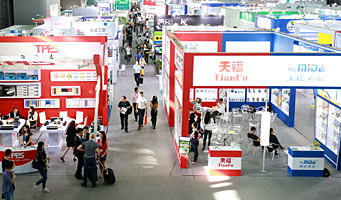 Фото ©  Messe Frankfurt / Paperworld China
