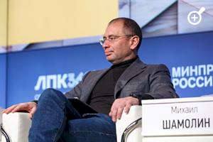 Фото © programlesprom.ru
